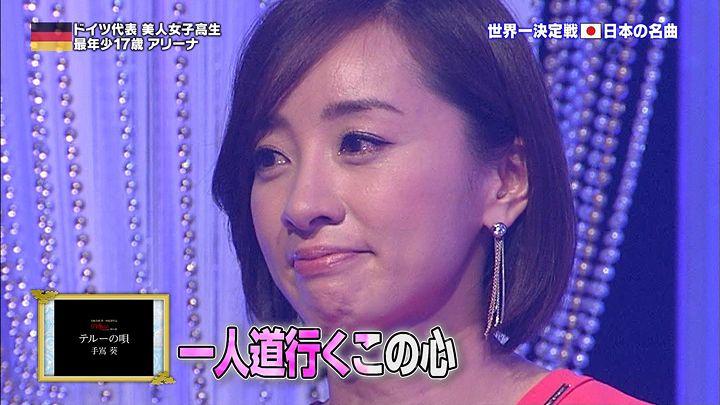nishio20131224_05.jpg