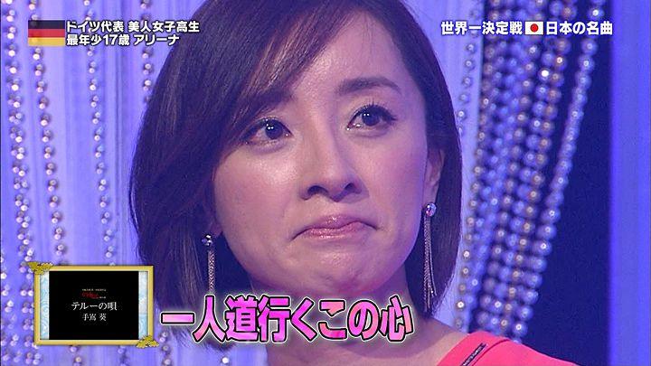 nishio20131224_06.jpg