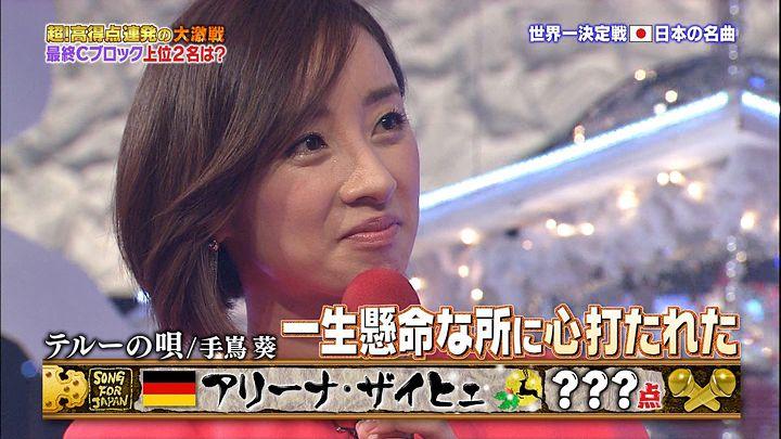 nishio20131224_07.jpg
