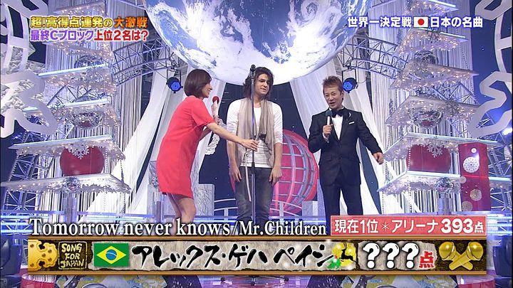 nishio20131224_09.jpg
