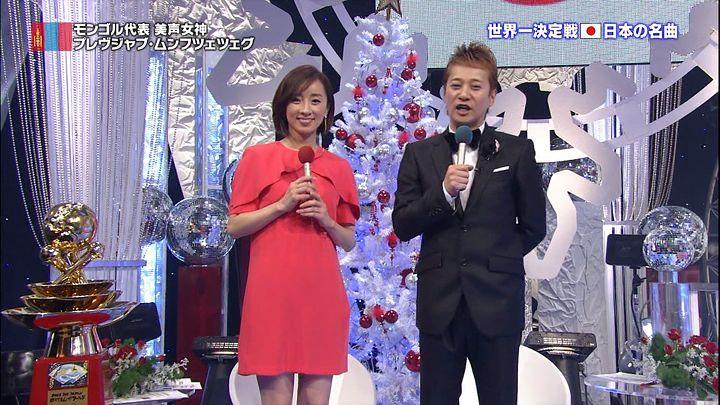 nishio20131224_10.jpg
