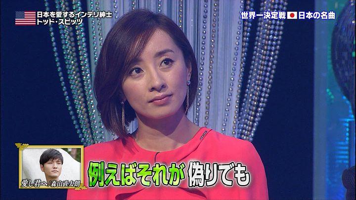nishio20131224_11.jpg