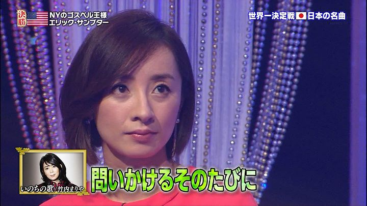 nishio20131224_13.jpg