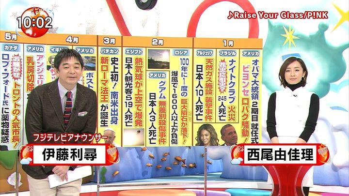 nishio20131228_01.jpg