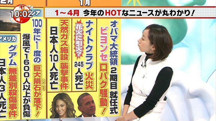 nishio20131228_02.jpg