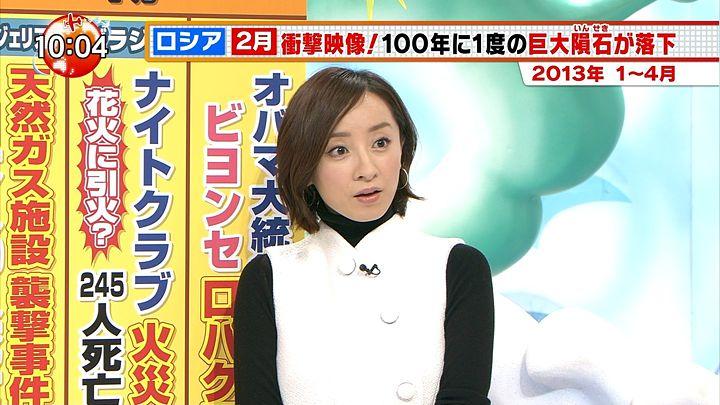 nishio20131228_03.jpg