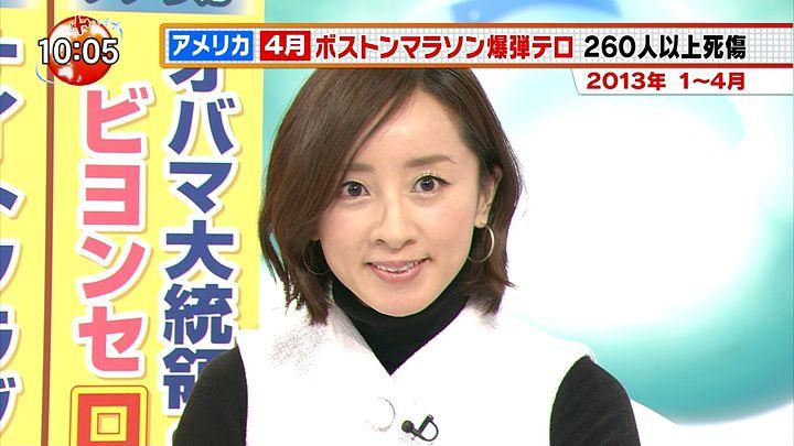nishio20131228_04.jpg