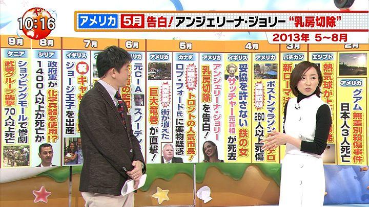 nishio20131228_06.jpg