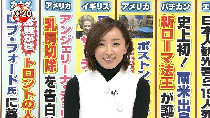 nishio20131228_08.jpg