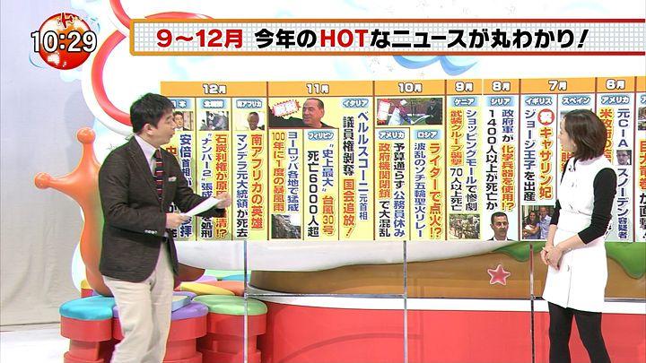 nishio20131228_09.jpg