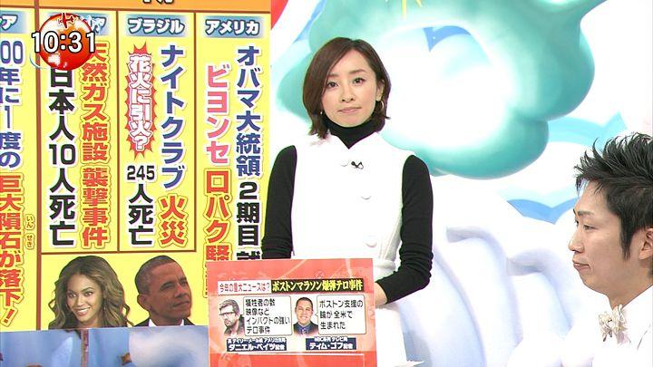nishio20131228_10.jpg