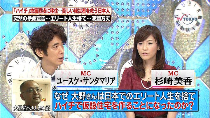 sugisaki20131209_01.jpg