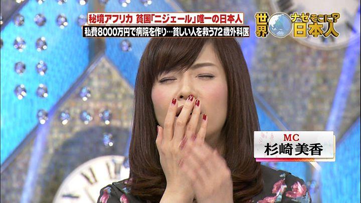 sugisaki20131216_01.jpg