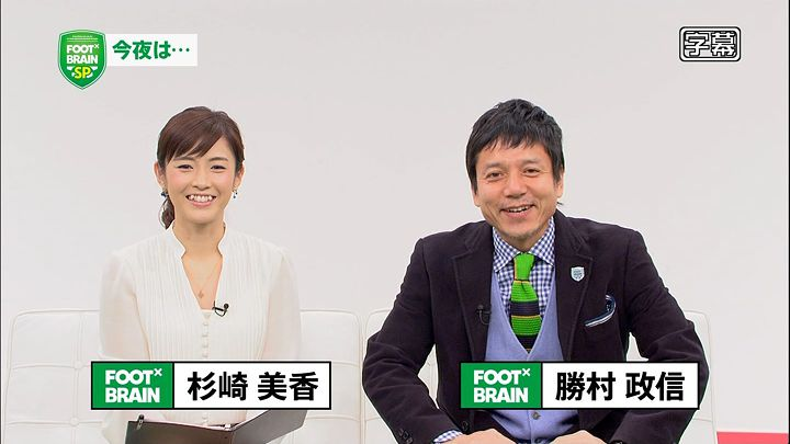 sugisaki20131228_01.jpg