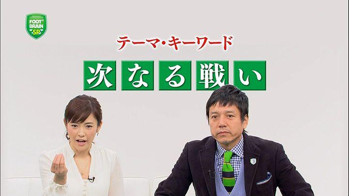 sugisaki20131228_04.jpg