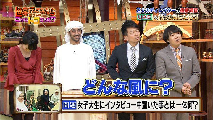 takashima20131127_01.jpg