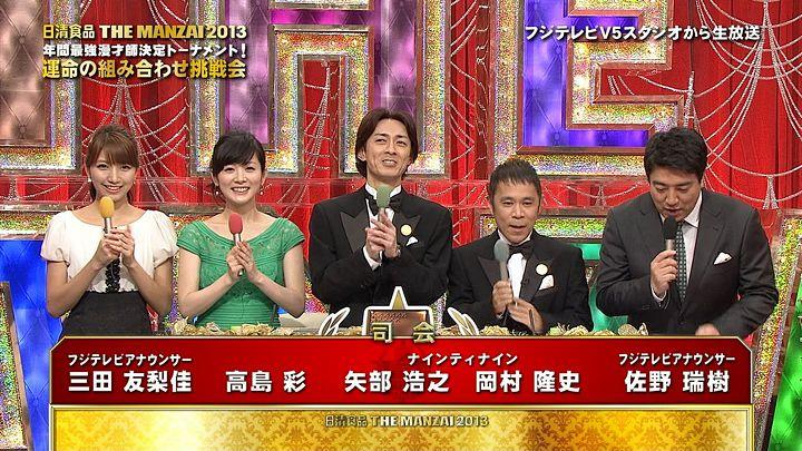 takashima20131201_01.jpg