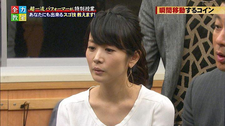 takashima20131201_13.jpg
