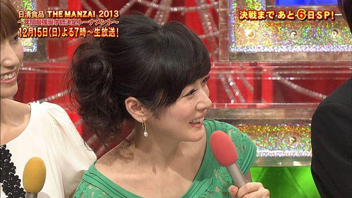 takashima20131209_01.jpg