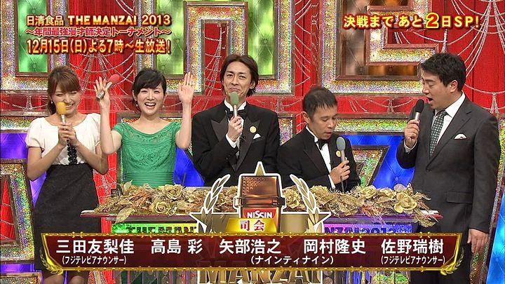 takashima20131213_01.jpg