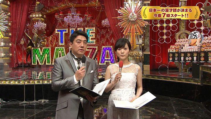 takashima20131215_01.jpg