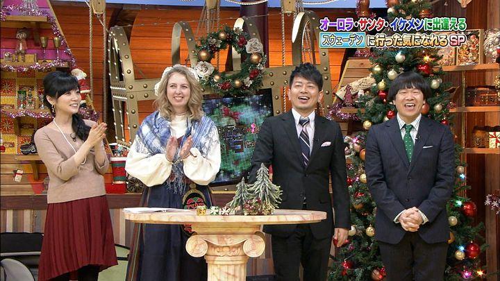 takashima20131218_01.jpg