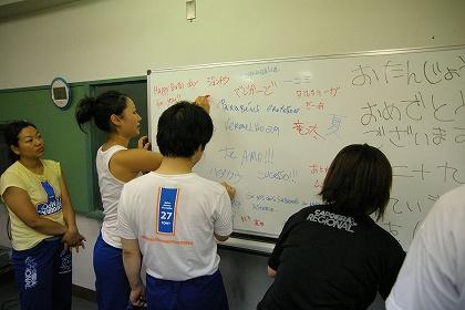 日本語メイン