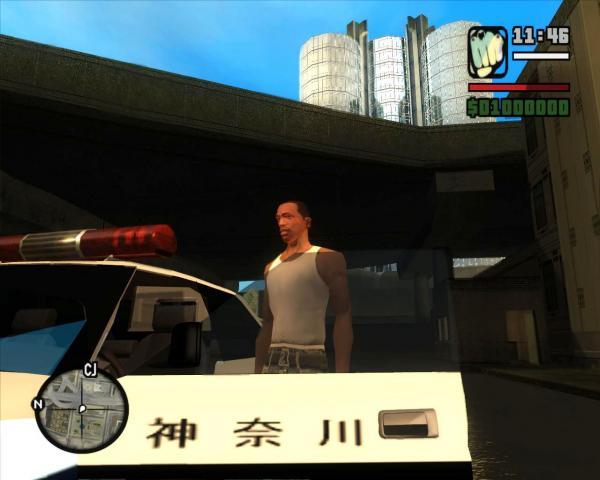 crown_police4.jpg