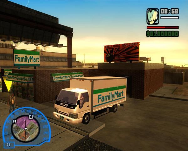 familymart_truck1.jpg