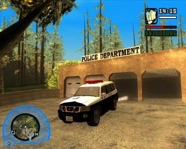 safari_police1.jpg