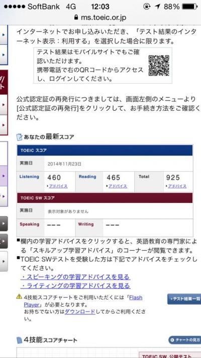 2014年11月結果_convert_20141215161554