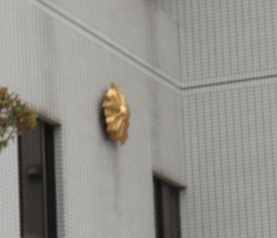 2010.04.21桜の代紋