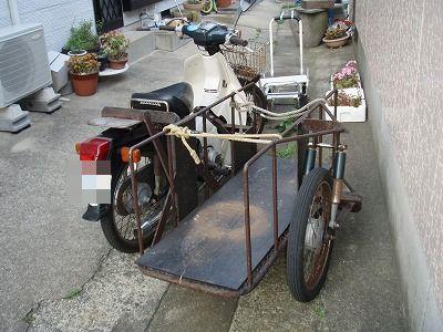 side car on a 50cc? | Adventure Rider