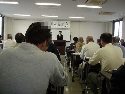 2010.10.11総会2
