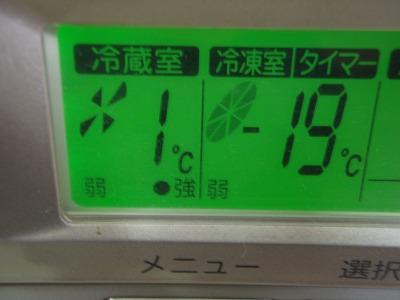 2010.10.13生ハムの熟成