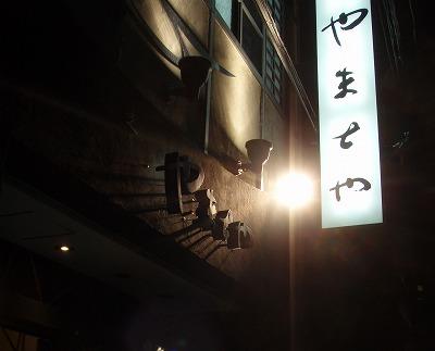 2010.10.29ジャン10