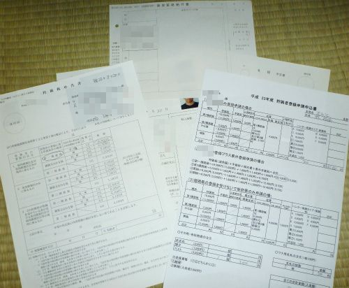 2011.08.23狩猟者登録5