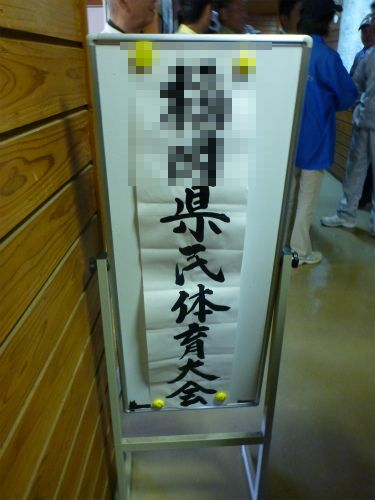 2011.10.05クレー射撃5