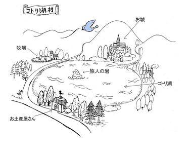 コトリ湖村地図