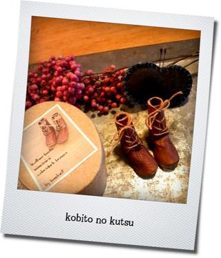 masamis shoes2