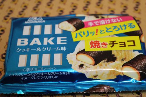 bake.jpg