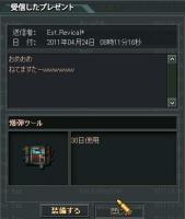 2011y05m25d_185949882.jpg