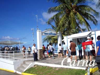 グアム/ココス島でサイクリング1