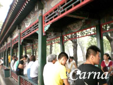 北京~頤和園~
