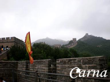 北京~万里の長城~