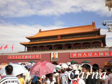 北京~天安門広場/故宮博物院~