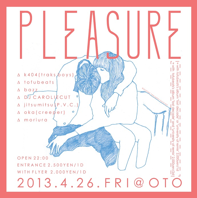 pleasure-fly-fix2_01ppp.jpg