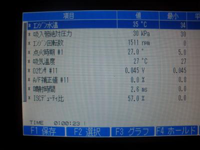 sP6281029.jpg
