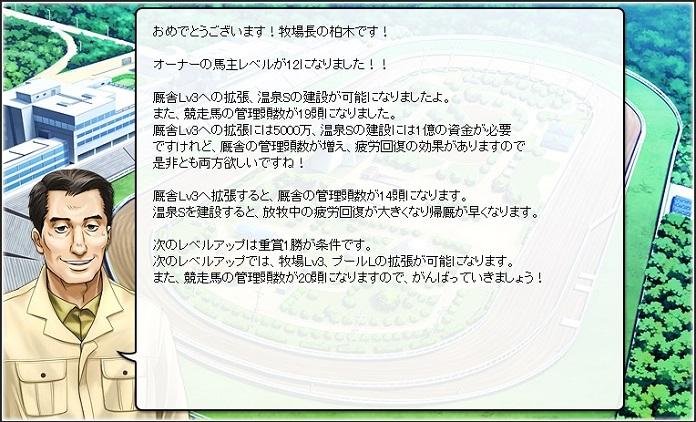 2013y12m07d_113135621-91.jpg