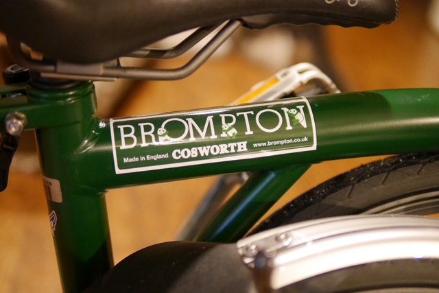 BROMPTON ステッカー グリーン